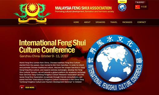Malaysia Feng Shui Association
